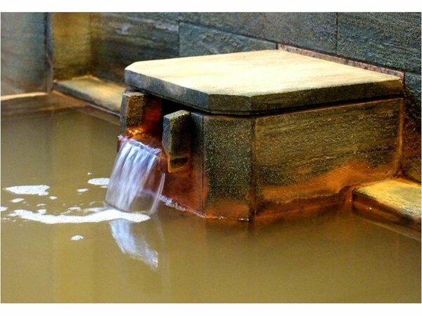源泉100%!!泉質自慢の天然温泉♪ちょっとヌメリのある濁り湯をお楽しみください。