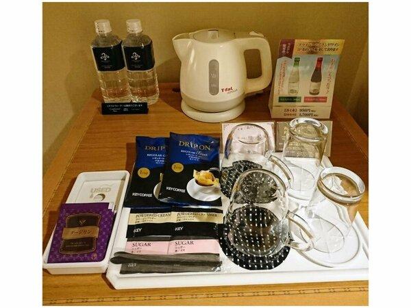ミネラルウォーター・ドリップコーヒー・紅茶・緑茶を全室にご準備
