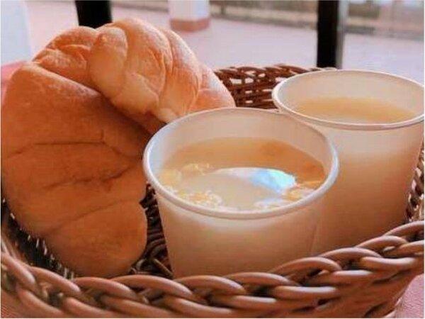 【パンとスープの一例】食事なしの素泊まりでも、当館は「パンとスープ」をサービス提供しております。