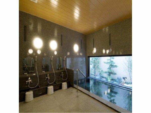 大浴場完備