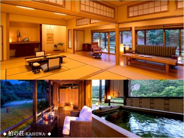 【離れ特別室】◆柏の荘-KASHIWA-◆ 鷹の巣館前の景色を一望できる「月見縁台付客室」