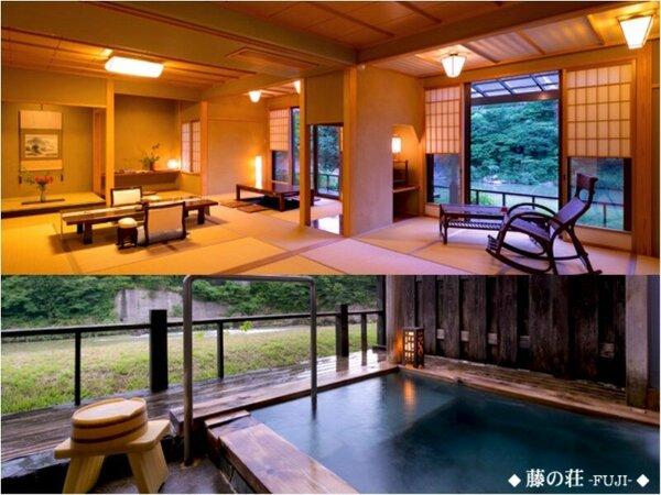 【離れ貴賓室】◆藤の荘-FUJI-◆ 懐かしさと気品が織りなす、貴賓室。大切との特別なひとときに。