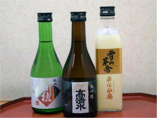 秋田の地酒3種飲み比べセットにお出しする日本酒です