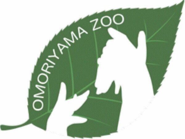 動物園ロゴ