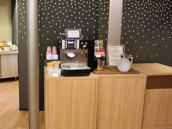 ◆ウェルカム&モーニングコーヒー