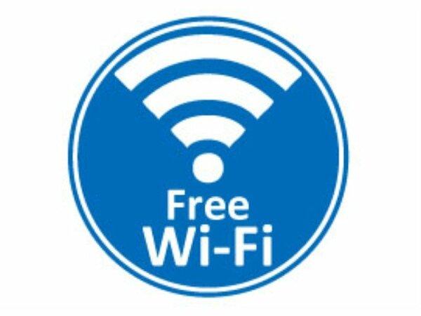 館内・客室で無料WI-FIがご利用いただけます。