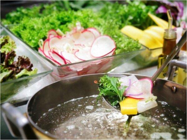 こだわりの朝食「新鮮野菜のしゃぶしゃぶ」