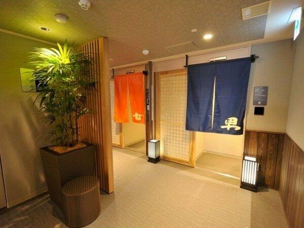 ◆大浴場/12階  15時から翌朝10時までご入浴可能♪(サウナのみ1時から5時の間は利用休止です)