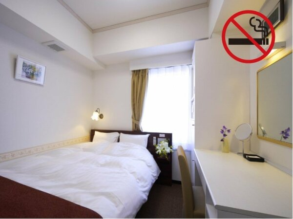 シングル禁煙