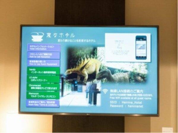 お部屋のテレビは49インチの4K大画面をご用意。