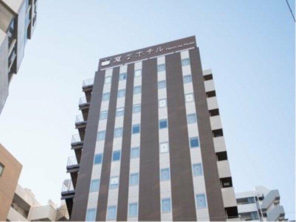 外観:変なホテル東京西葛西へようこそ♪