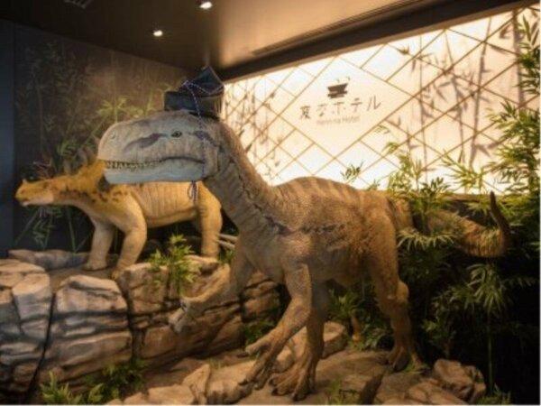 フロント:最先端技術を駆使した恐竜ロボットがお出迎えいたします。
