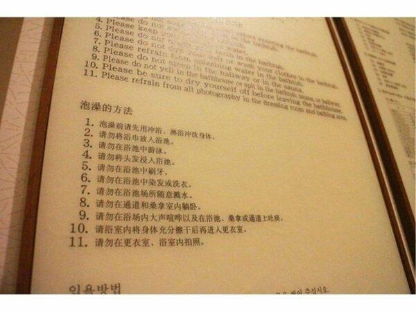 ◆多言語用案内