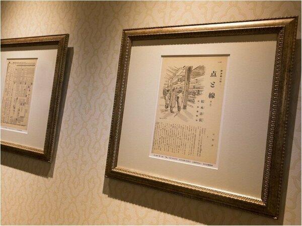 客室廊下に飾られた展示物 イメージ