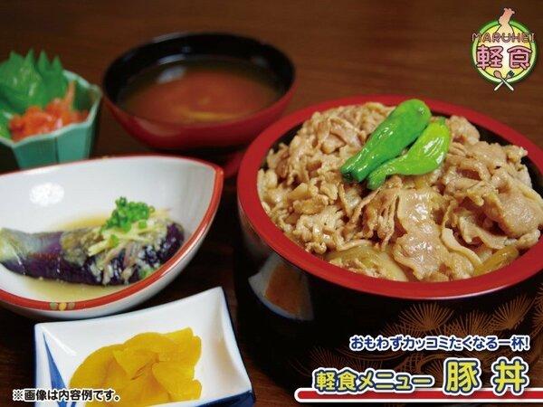 ニンニクの効いた特製焼肉ダレで炒めた豚小間炒めをオン・ザ・ライス!お米は館山産コシヒカリ使用!