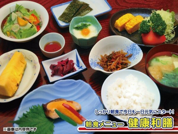朝食:健康和膳(例) 焼き魚、卵料理、漬物、味噌汁など、ヘルシーにバランス良く!一日の活力源に◎♪