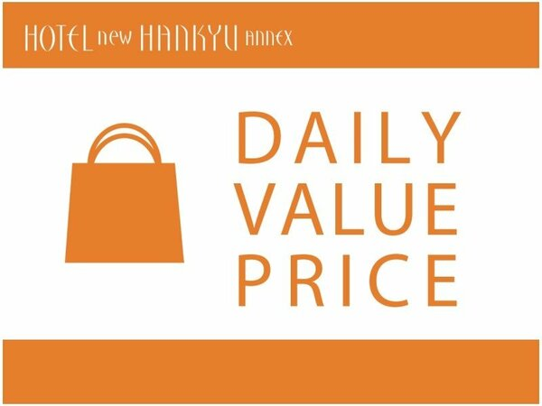 Daily Value Price