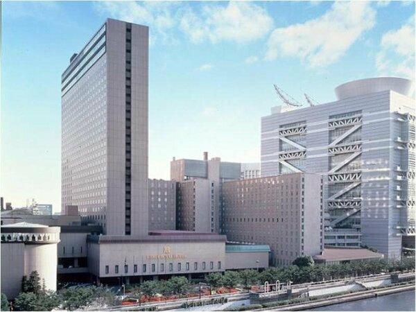 ロイヤルホテルは大阪国際会議場(グランキューブ)と隣接しています。