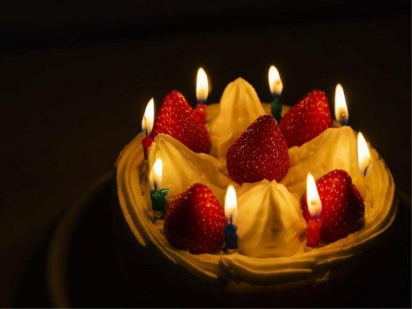 ※ケーキイメージ 川長で記念日をお祝い♪♪