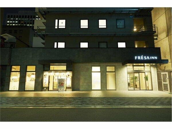 駅チカの新築ホテルで素敵な大阪アーバンステイ!閑静な立地ながら近隣には大阪を代表するグルメも充実!