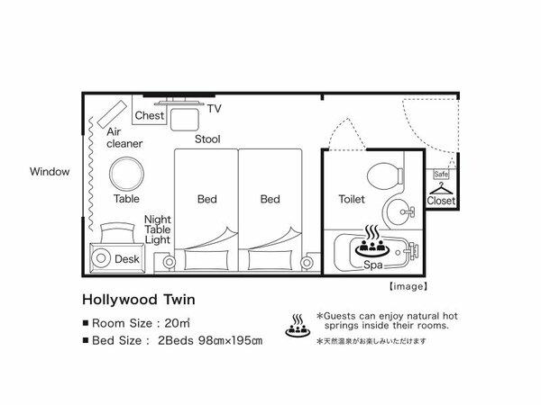 ハリウッドツイン 平面図イメージ