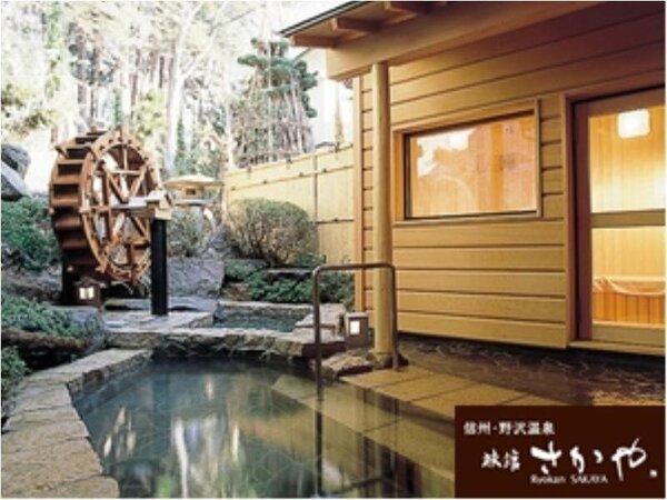 大浴場に隣接する露天風呂「月見の谷」(女性露天風呂)