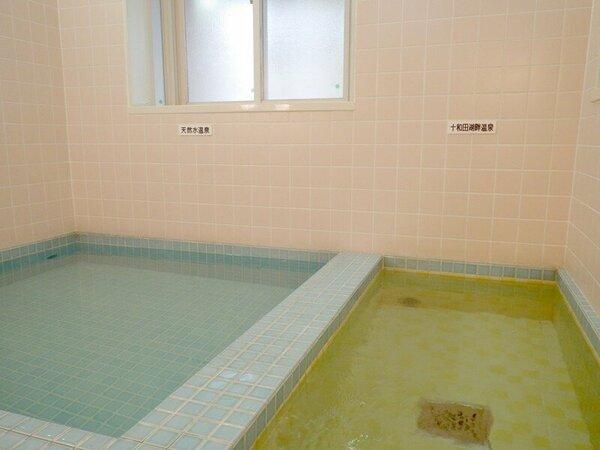 *【大浴場】2つの異なるお湯が楽しめるお風呂となっております。