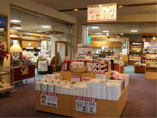 売店/秋田の特産品など、多数のお土産を取り揃えております。