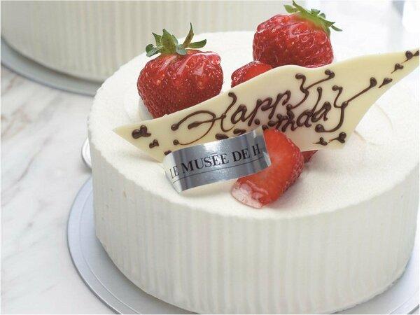お祝いケーキの一例