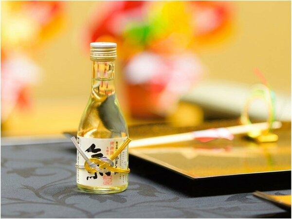 祝福の宴 御神酒イメージ