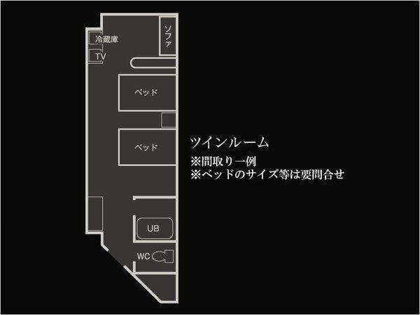 【千寿】洋室スタンダードツイン<広めの32平米>