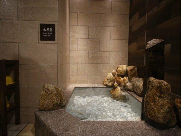 男湯 水風呂