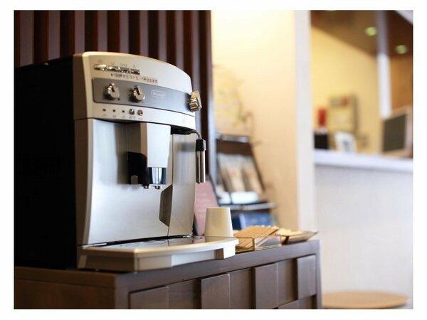 ウェルカムコーヒーサービスボタン1つで挽きたてコーヒーの出来上がり♪♪♪