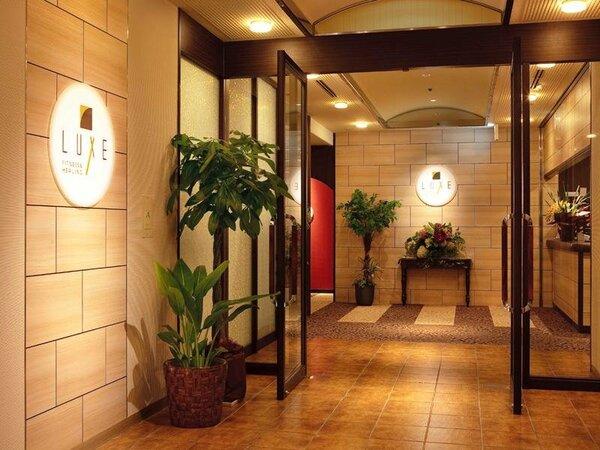 <LUXE(ラグゼ)>ホテル内地下1階癒し・優雅・くつろぎをコンセプトにしたフィットネスクラブ