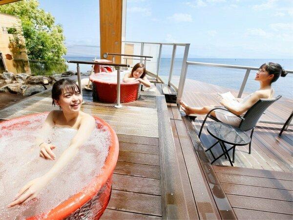 「おとなの絶景!海見ひとり風呂」あなたの為だけの露天風呂・・・