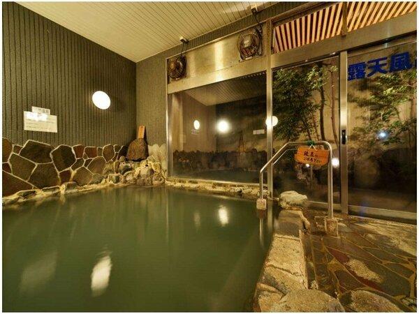 【女性大浴場】雲仙地獄から直接温泉を引いております。 本物の温泉をご体験ください。