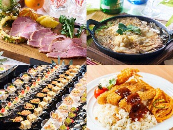 夏の料理フェア イメージ