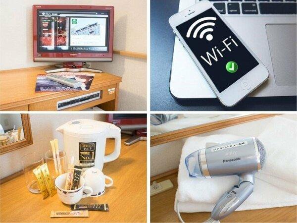 ◆液晶TV◆無線Wi-Fi環境◆湯沸かしポット&お飲物◆ナノイーヘアドライヤー 完備!