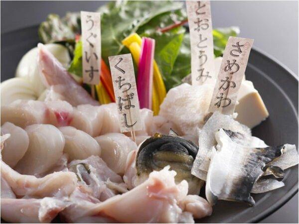 淡路島3年とらふぐの丸ごとてっちり鍋(食材イメージ)