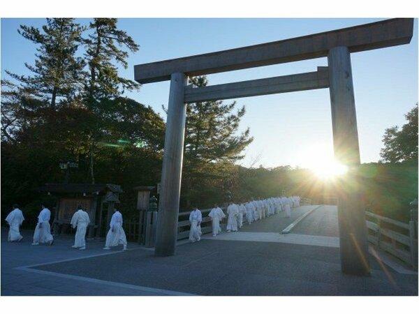伊勢神宮内宮まで35分(Ise Grand Shrine「Ise Jingu」35minutes)