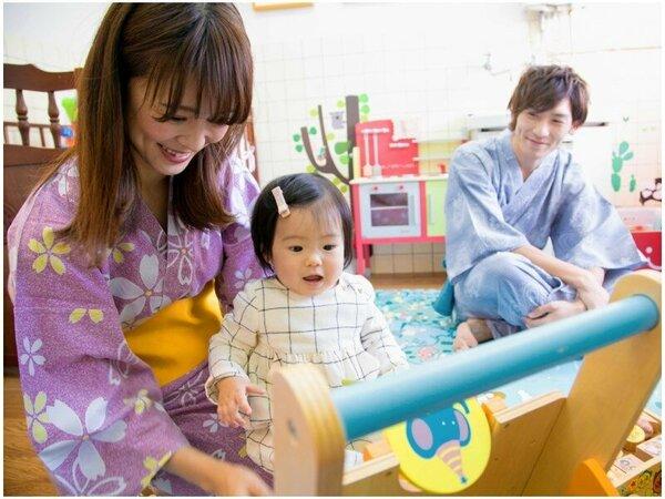 ■パパ、ママも安心のキッズルーム付き☆赤ちゃん連れのファミリー滞在も大歓迎♪
