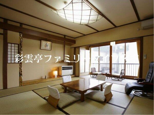 平成16年にリニューアルした彩雲亭【ファミリータイプ客室】のご紹介。