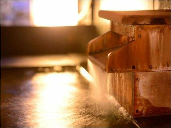 『天然温泉 青葉の湯』でのんびり身体を休めてください。