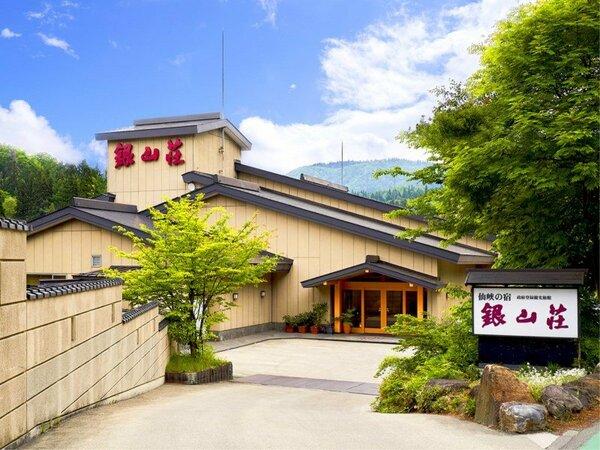 銀山荘は銀山温泉の中において建物としてもサービスとしても近代的な仕様になっております。