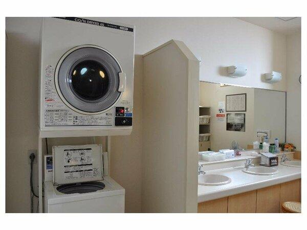 脱衣場には、洗濯機、乾燥機を設置しておりますのでご利用ください。