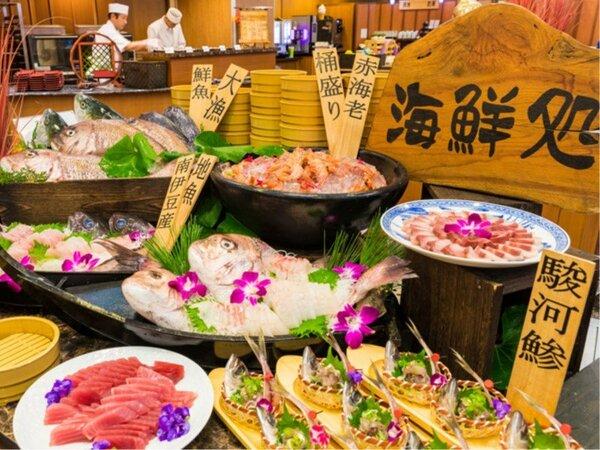 海鮮処は、刺身コーナーです。
