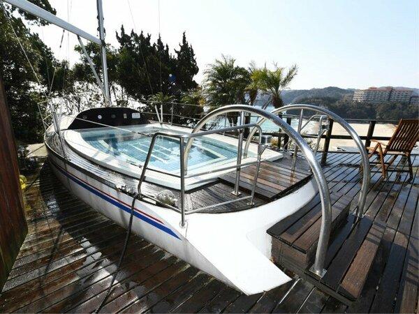 洋風露天風呂のセーリングスパ「マーメイド」本物のヨットを改造して作った物です