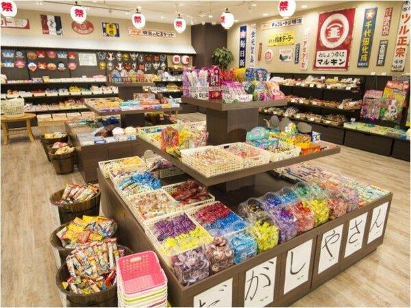 【スパ&アミューズメント・ゾーン】昭和を思い出させるような駄菓子コーナーもあります☆