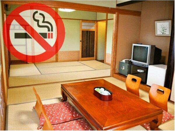 禁煙12畳(唐糸草)