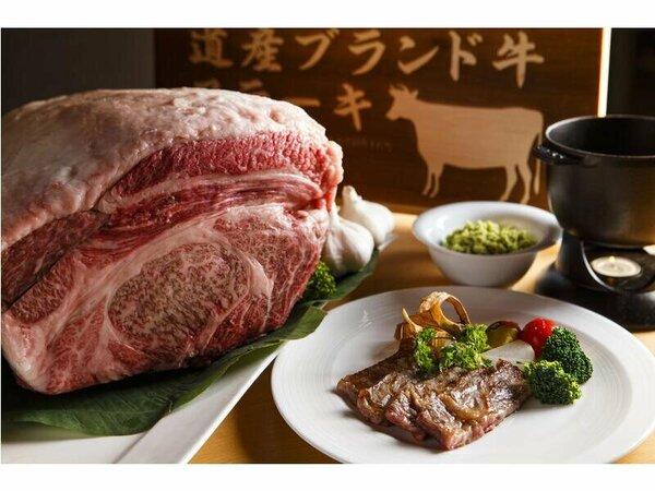 料理の一例(イメージ)ブッフェレストラン波の音 道産ブランド牛